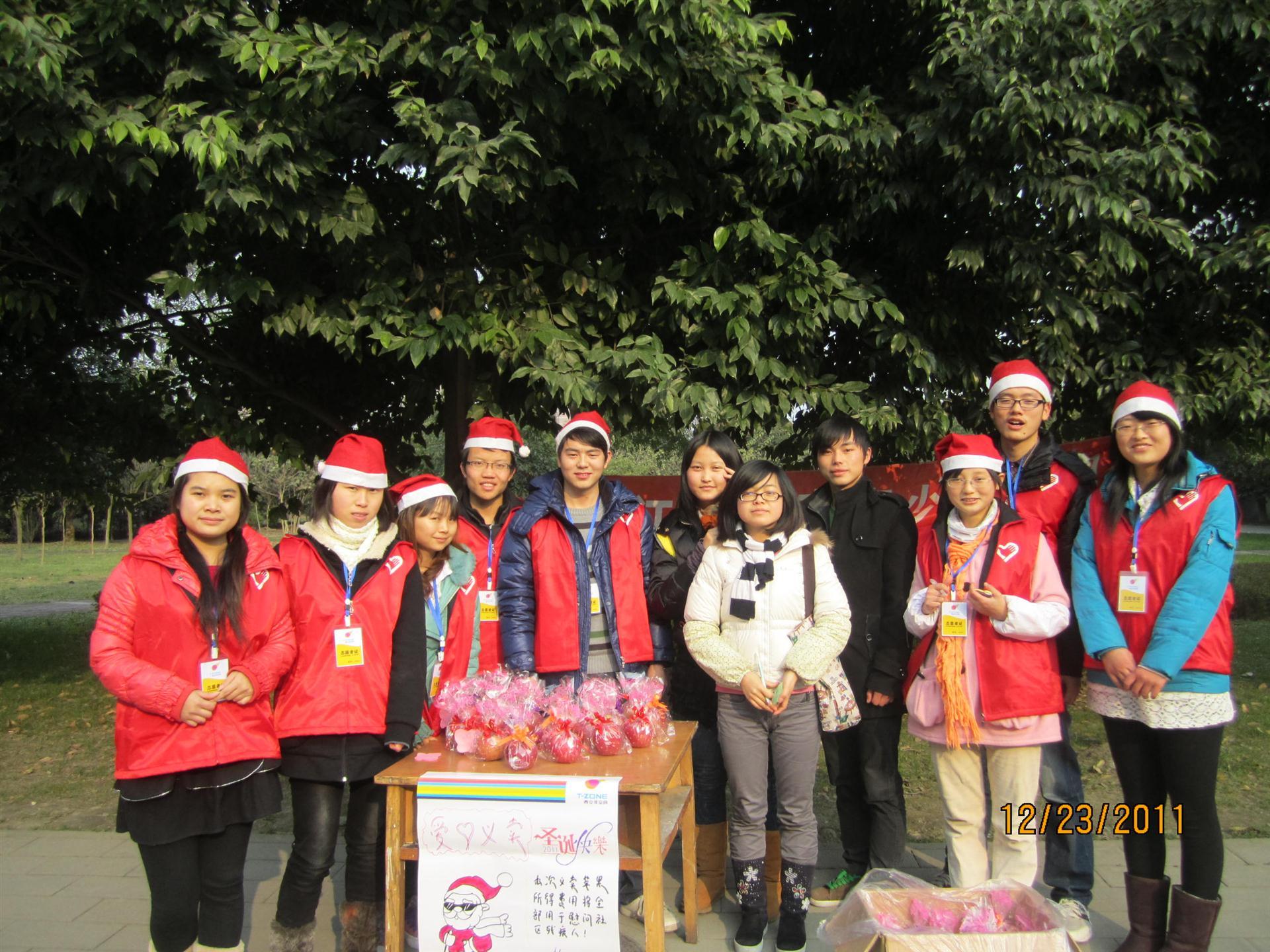 """2011年圣诞节""""平安果""""义卖照片"""